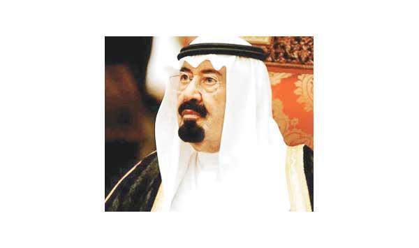 Saudia Arab Sazish