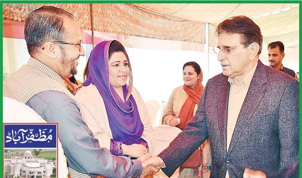 Farooq Haider