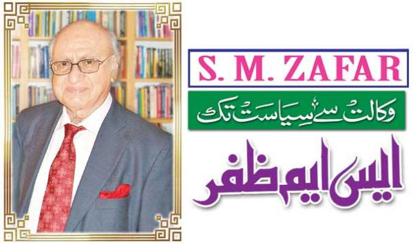 S M Zafar