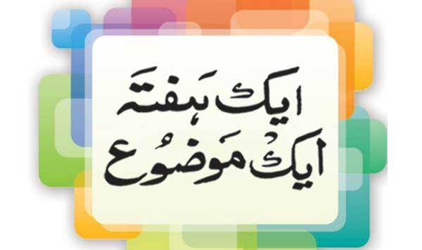 University Ki Taleem Asan Nahe