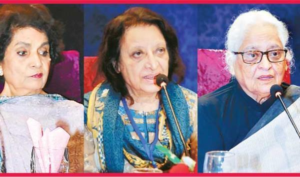 Aalmi Urdu Conference 1