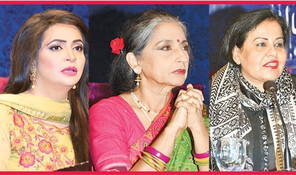 Aalmi Urdu Conference 2