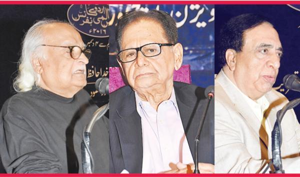 Aalmi Urdu Conference 3