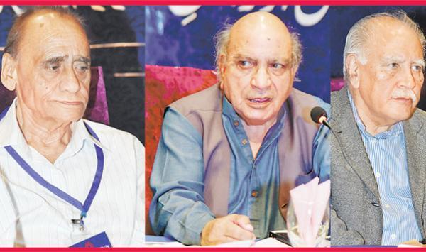 Aalmi Urdu Conference 4