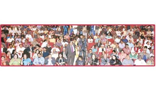 Aalmi Urdu Conference 5