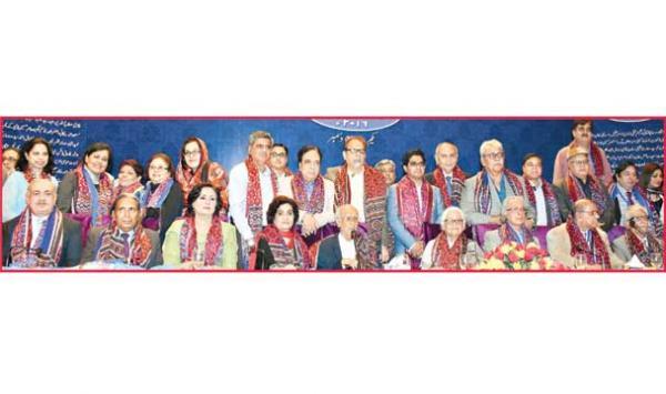 Aalmi Urdu Conference 8