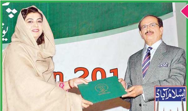 Aalmi Urdu Conference 13