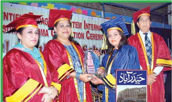 Aalmi Urdu Conference 14