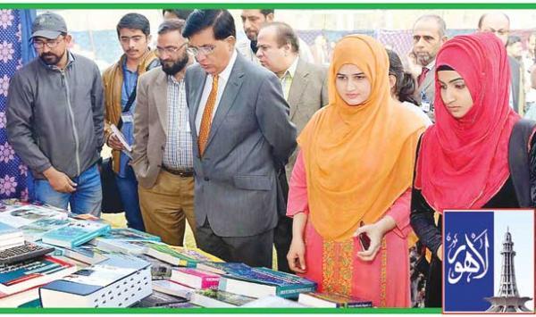 Aalmi Urdu Conference 15