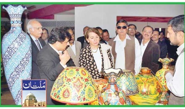 Aalmi Urdu Conference 16