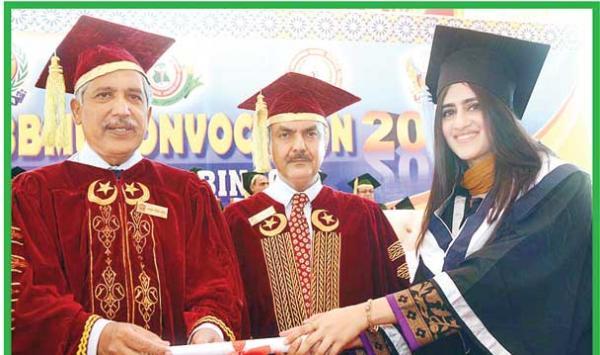 Aalmi Urdu Conference 17
