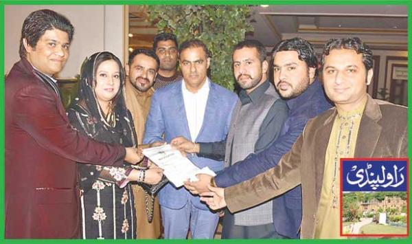 Aalmi Urdu Conference 19