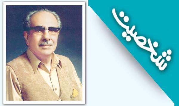 سامانه طرح سنجش نوبت دهی Jameel Ud Din Ali WEEKLY AKHBAR-E-JEHAN