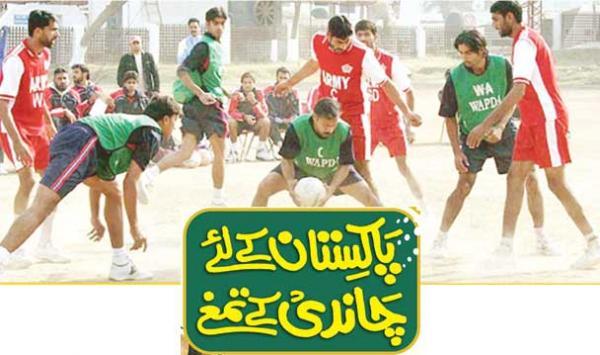 Pakistan Ke Liye Chandi Kay Tamghe
