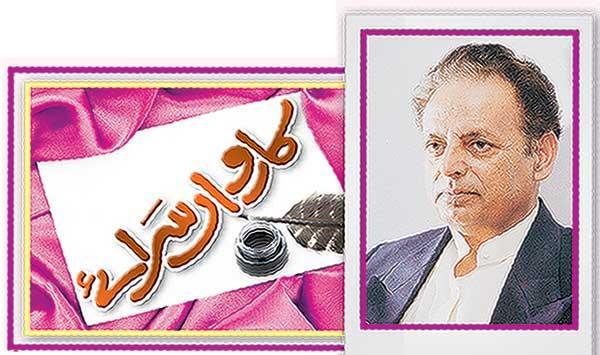 Insaniyat Ki Koi Sarhad Nahe