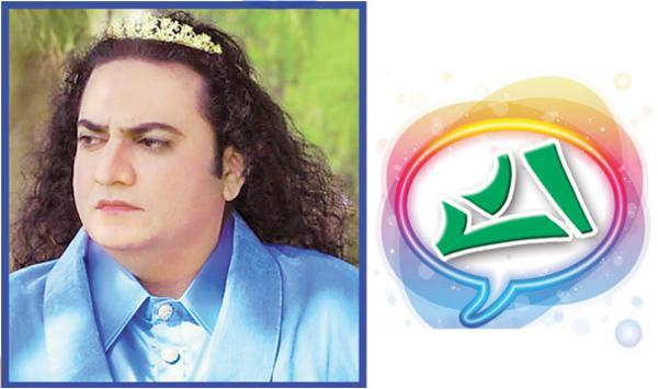 Tahir Shah Kaha Gayab Hogaye