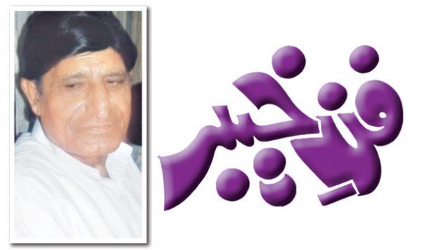 Umer Daraz Chal Basay