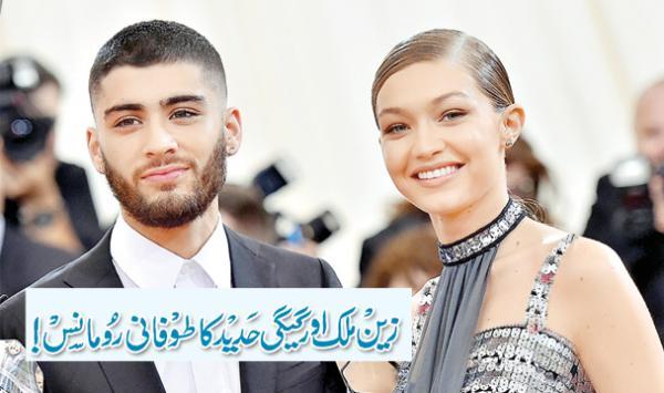 Zayn Malik Aur Gigi Hadid Ka Tofani Romance