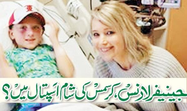 Jennifer Lawrence Christmas Ki Sham Hospital Main