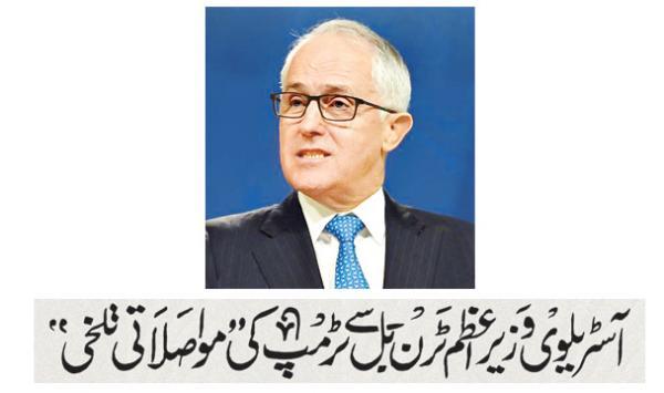 Australvi Wazeer E Azam Turun Bill Say Trump Ki Mawaslati Talkhi
