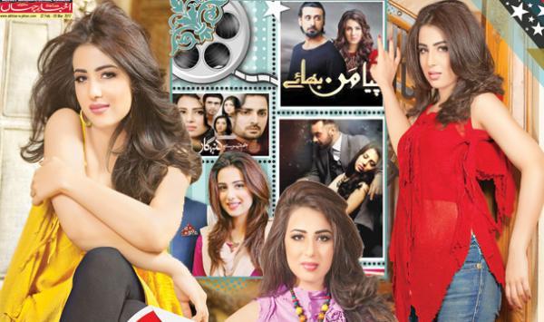Ashna Shah