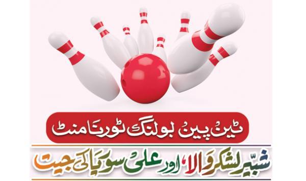 Ten Pen Bowling Tournament