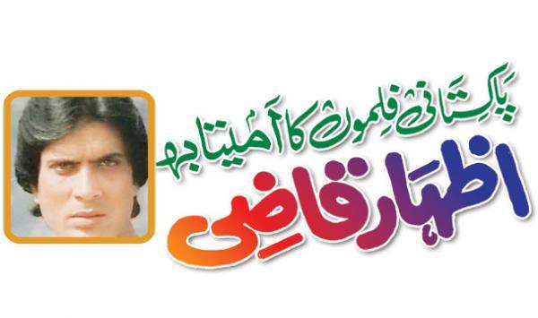 Izhar Qazi