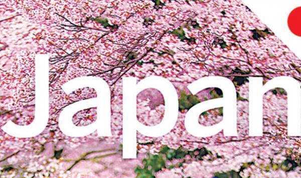 Japan Nama
