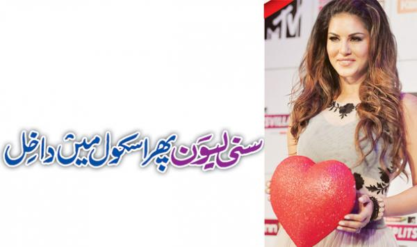 Sunny Leone Phir Say