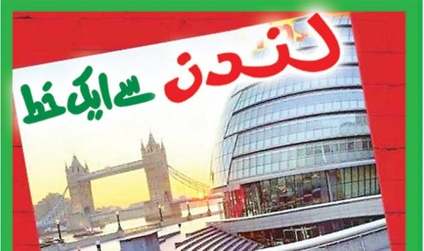 London Say Ek Khat