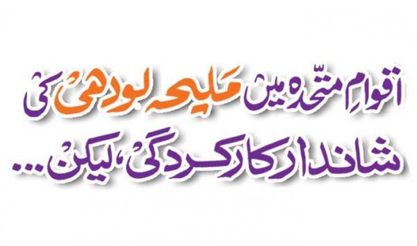 Iqwam E Mutehda Main