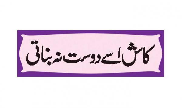 Kash Usay
