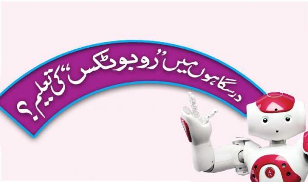 Robotic Taleem