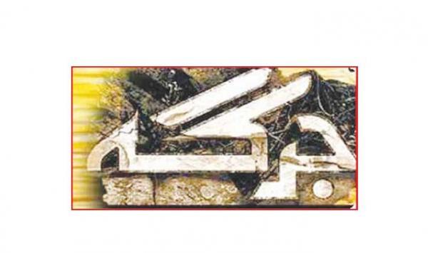 Jirga 1