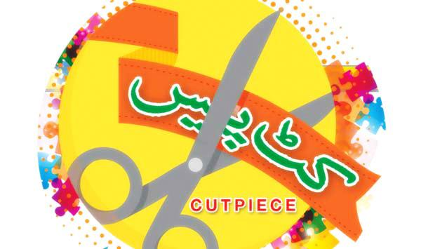 Cut Piece 1