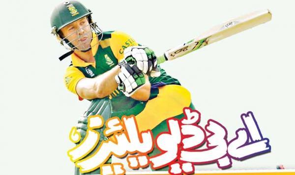 Adb Cricket Chor Chale