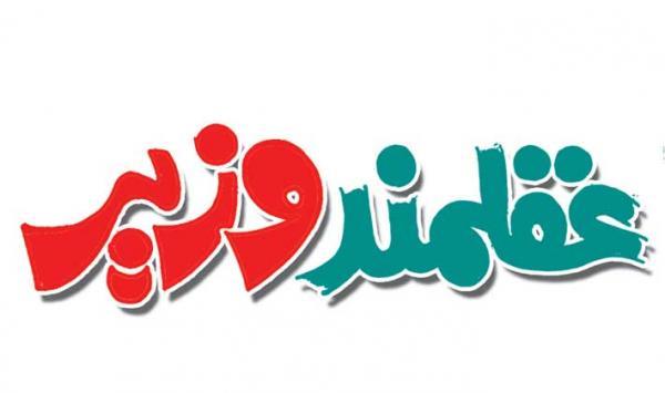 Wazeer Dakhila Per Qatilana Hamla