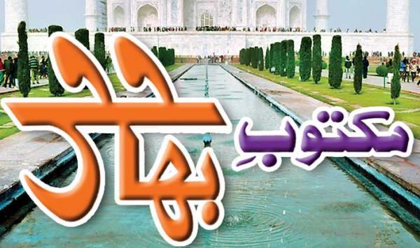 Bharat Ki Nazar Imran Khan Per