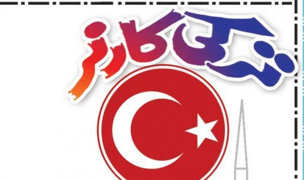 Turkey Corner