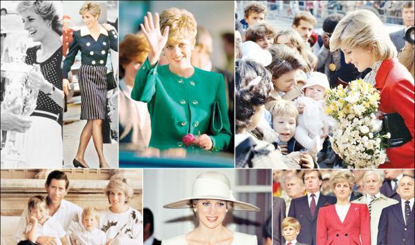 Princess Diana Bodyguard