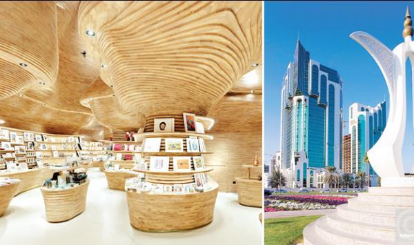 Qatar Qumi Ajib Ghar