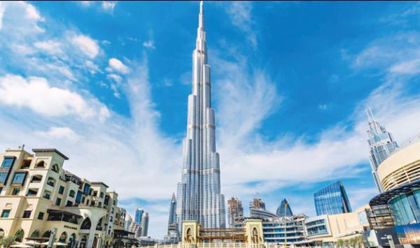 Dubai Online Karobar K Liye Licence