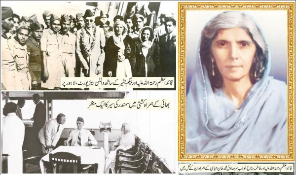 Fatima Jehna Story Hisa One