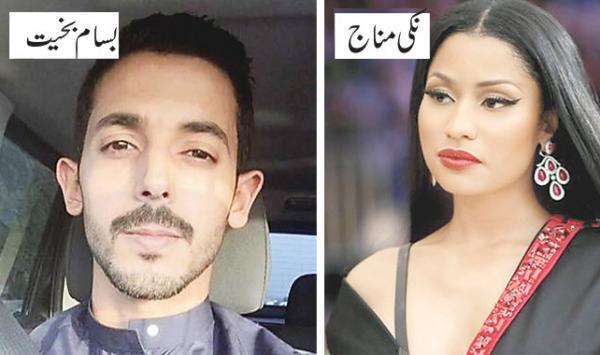 Nikki Manaj Refused To Perform In Jeddah