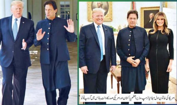 Prime Minister Imran Khan Visits Us