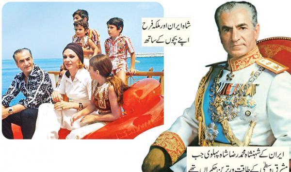 When Farah Deba Became The Third Queen Of Iran 2