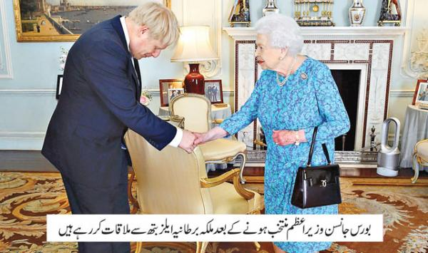 The New British Prime Minister Boris Johnson