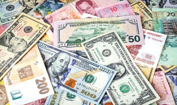 Currency Transactions To Banks