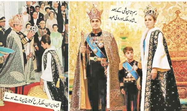 Celebration Of The Crown Of Iran Part 1