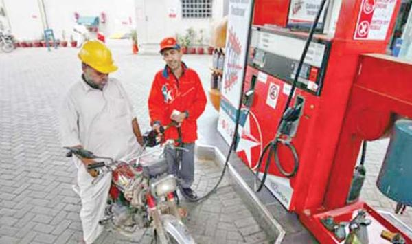 Another Petrol Bomb Inflation Will Rise Further
